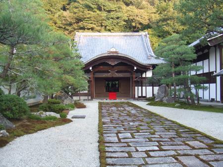 Nanzen-ji (Kyoto)